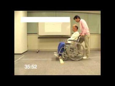 第28回介護福祉士実技試験解答速報動画 車椅子介助部分 イメージ