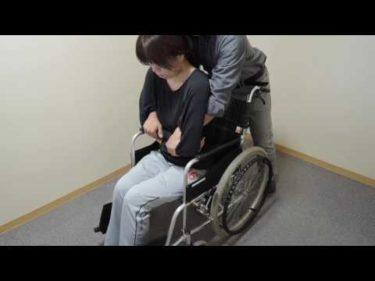 介護技術#05 車いすの座り直しについて【介助方法】【日本福祉アカデミー】