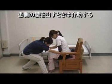 やさしい手動画「解説!介護技術~ポータブルトイレ移乗」