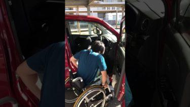 【脊髄損傷】リハビリ L1 車椅子・車移乗 2018年6月13日