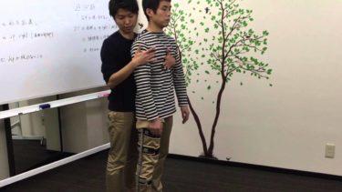 【TAP UP TV】Vol.84 佐野 知康 先生「長下肢装具歩行の介助ポイント〜立脚期編〜」